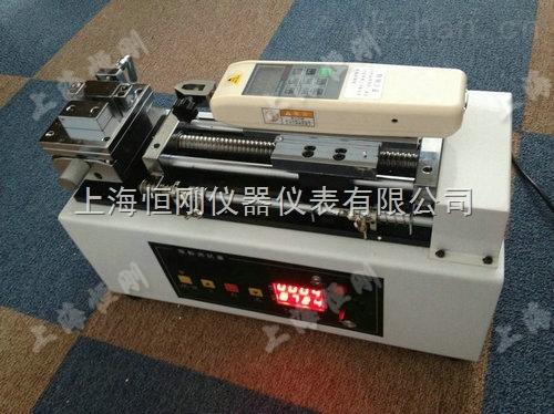 印刷包装专用电动卧式测试台