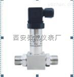 QWYB16X-工業用QWYB16X型差壓變送器