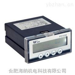 PD1056-2PD1056-2系列嵌入式直流电力仪表