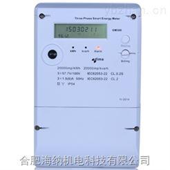 GM300GM300 高准确度关口电能表