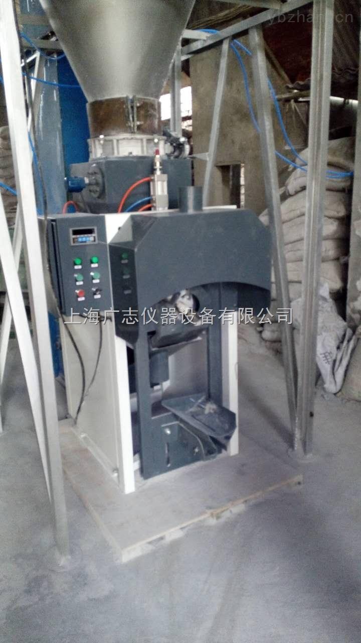 耐火材料包装机  耐火材料包装设备