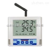 无线温湿度记录仪XKCON-TH-W-621