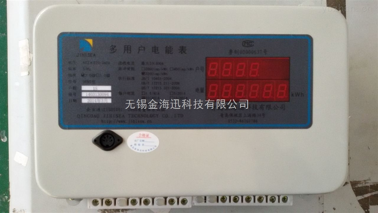 DDNSK-F-DDNSK-F多用戶集中式預付費電能表