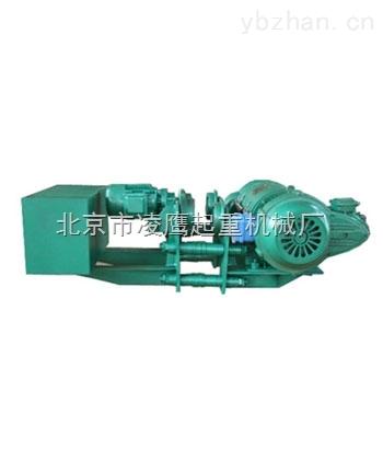 3吨低建筑电动葫芦-北京市凌鹰起重机械厂
