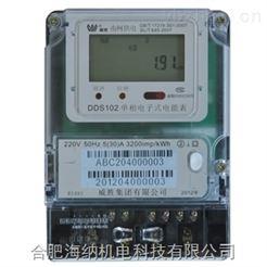 DDS102-ZDDS102-Z单相电子式载波电能表