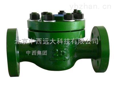 矿用高压水表(法兰连接) 型号:LCG-S-DN25 库号:M390605