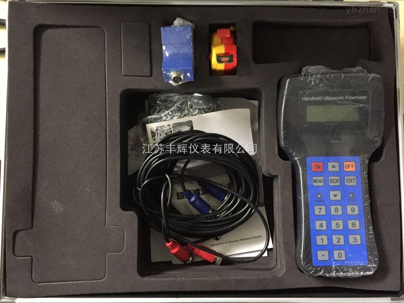 BR1258手持式超聲波流量計