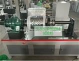 微機控制洗衣機滾筒扭轉試驗機哪里生產