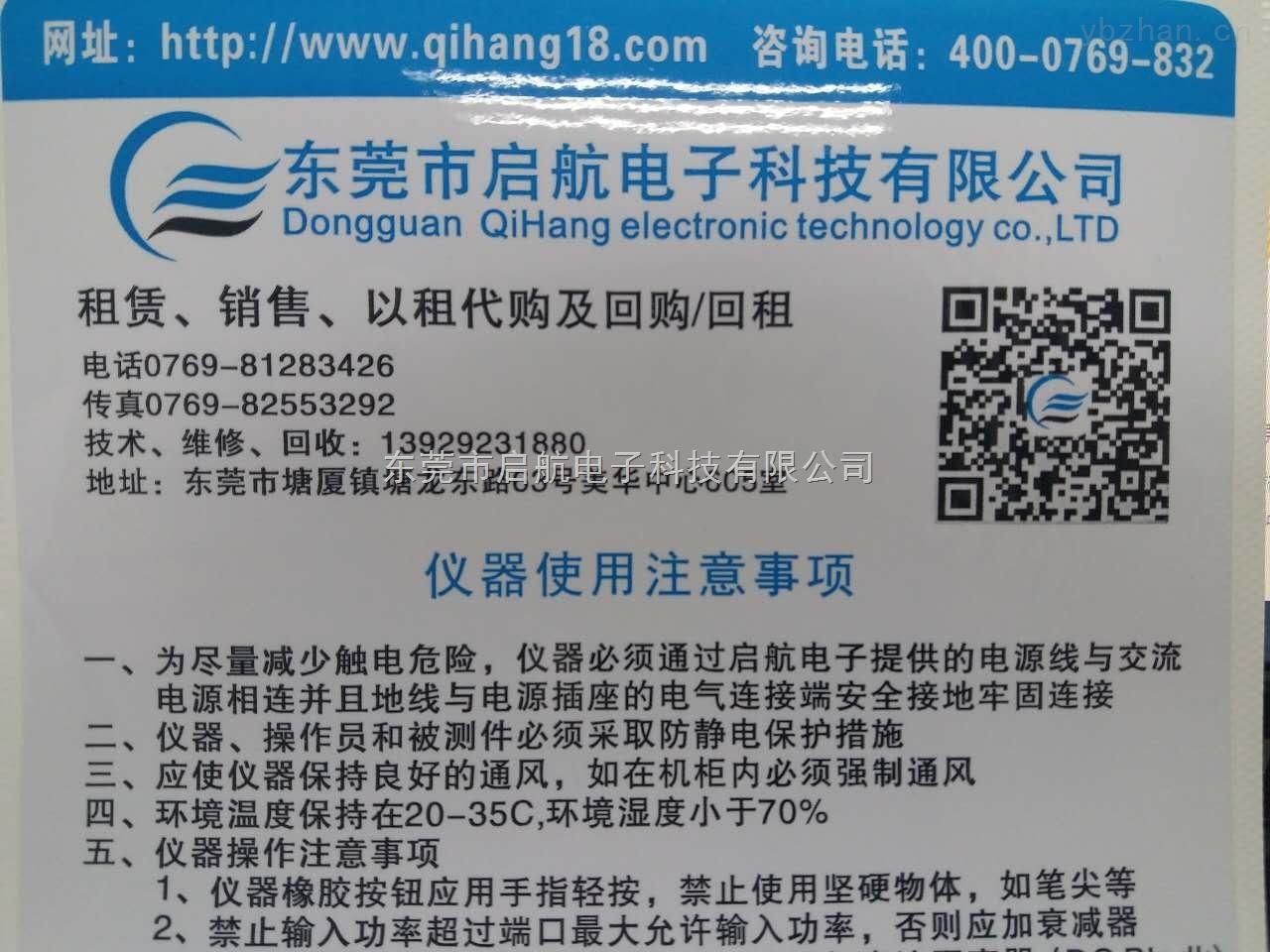 回收/收购 安捷伦16334A测试夹具