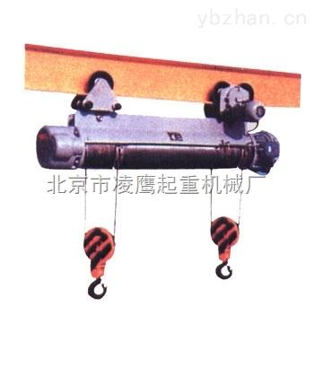 3吨钢丝绳葫芦|同筒双钩电动葫芦