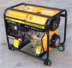 日本合资7千瓦小型柴油发电机报价