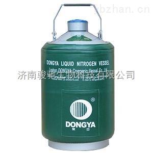 YDS-50-國產【東亞液氮罐價格】報價 現貨直銷