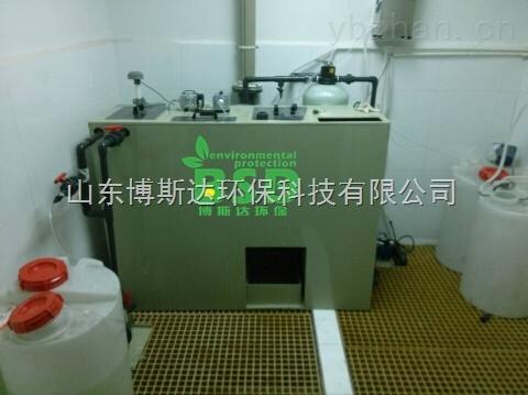 杭州疾控中心实验室污水处理设备科技新闻
