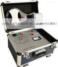 NRDL-H电缆识别仪