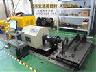 EZ-10金属线材反复扭转试验机  恒乐仪器