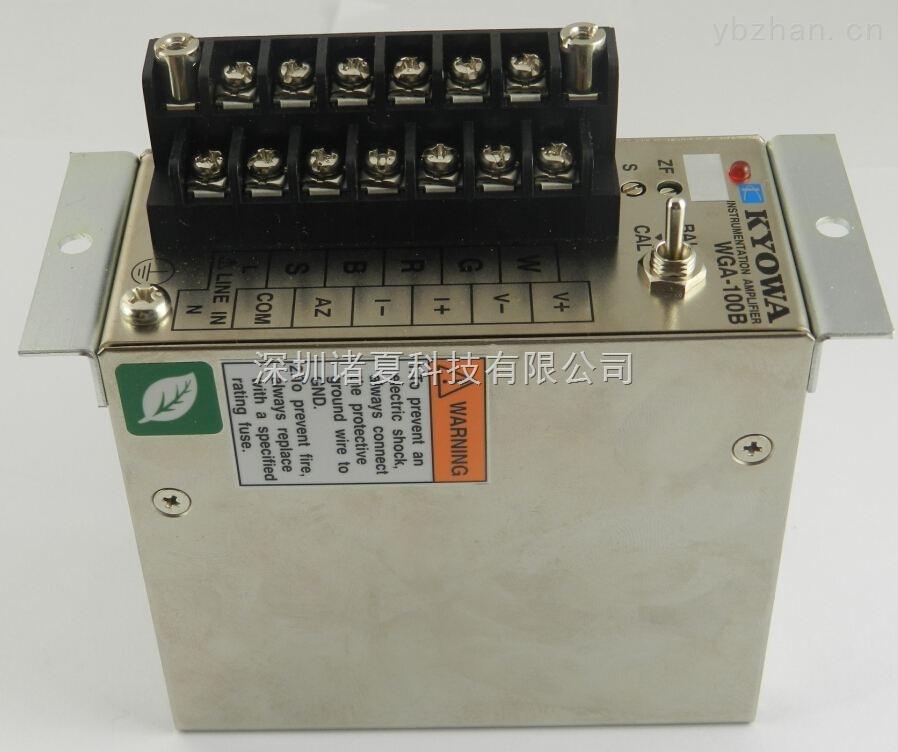 WGA-100B-01放大器