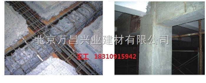 晋中环氧树脂灌浆料厂家15910915942