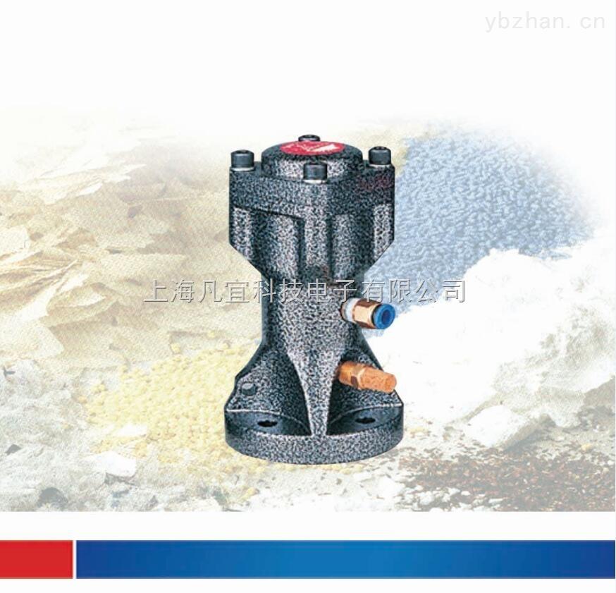 优质 气缸冲击式振动器BVPS