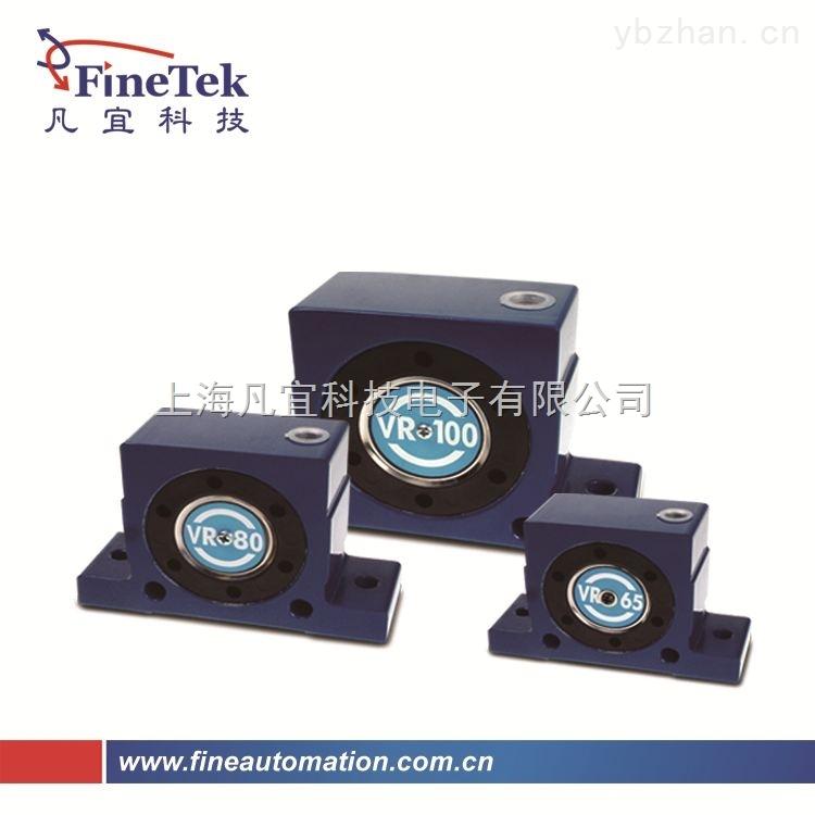 供上海凡宜FineTek 辊轴式振动器 空气锤