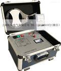 DFDS-X电缆识别仪