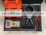HTDS1运行电缆识别仪