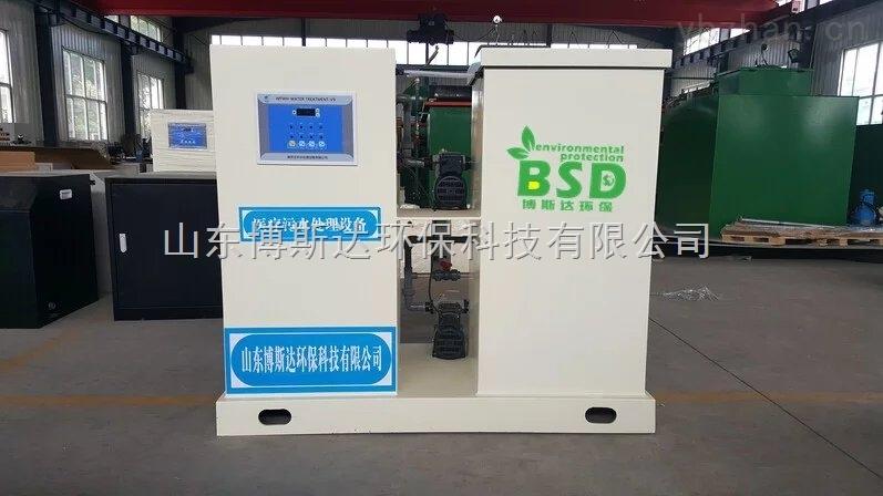 卫生服务站污水处理设备供应商