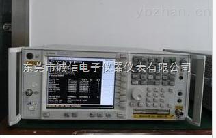 二手回收安捷伦E4445A 频谱分析仪