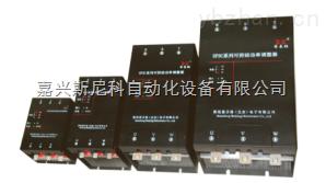三相电力调整器