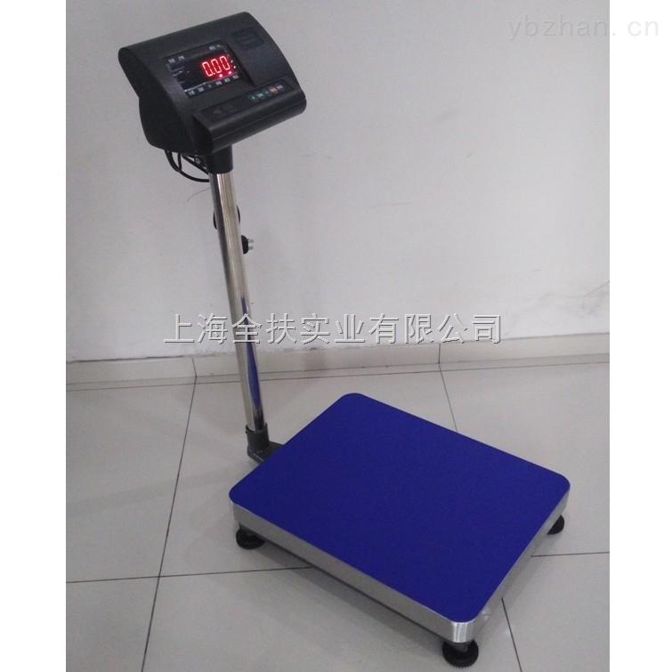 工廠直銷 電子計價臺秤200公斤電子臺秤上海廠家直銷