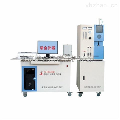 铸铁碳硫分析仪