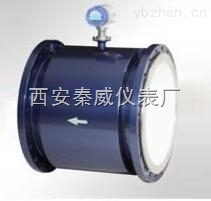 QWLD-榆林废水专用电磁流量计