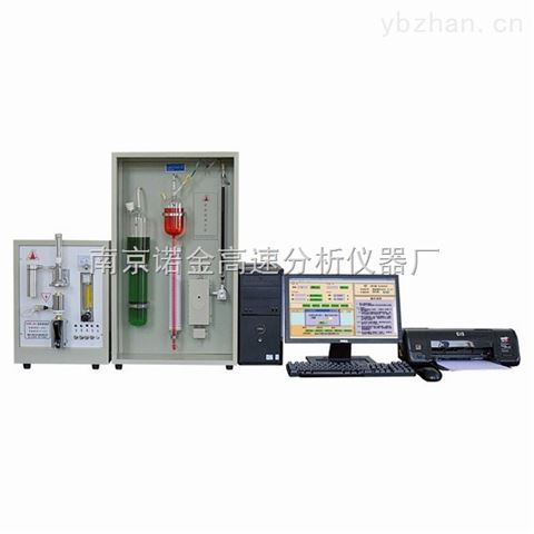 江苏高品质电脑碳硫分析仪