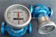 四川专用柴油流量表
