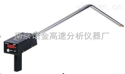 NJ330-江蘇鑄鋼鐵水測溫儀