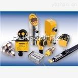 NI4-M12-AN6X-H1141,专业供应TURCK直线位移传感器