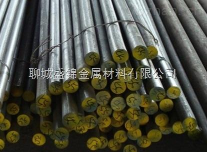 销售5CrMnMo圆钢现货销售出厂价格