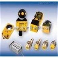 BI2-M12-AP6X-H1141,基本特点TURCK光电开关