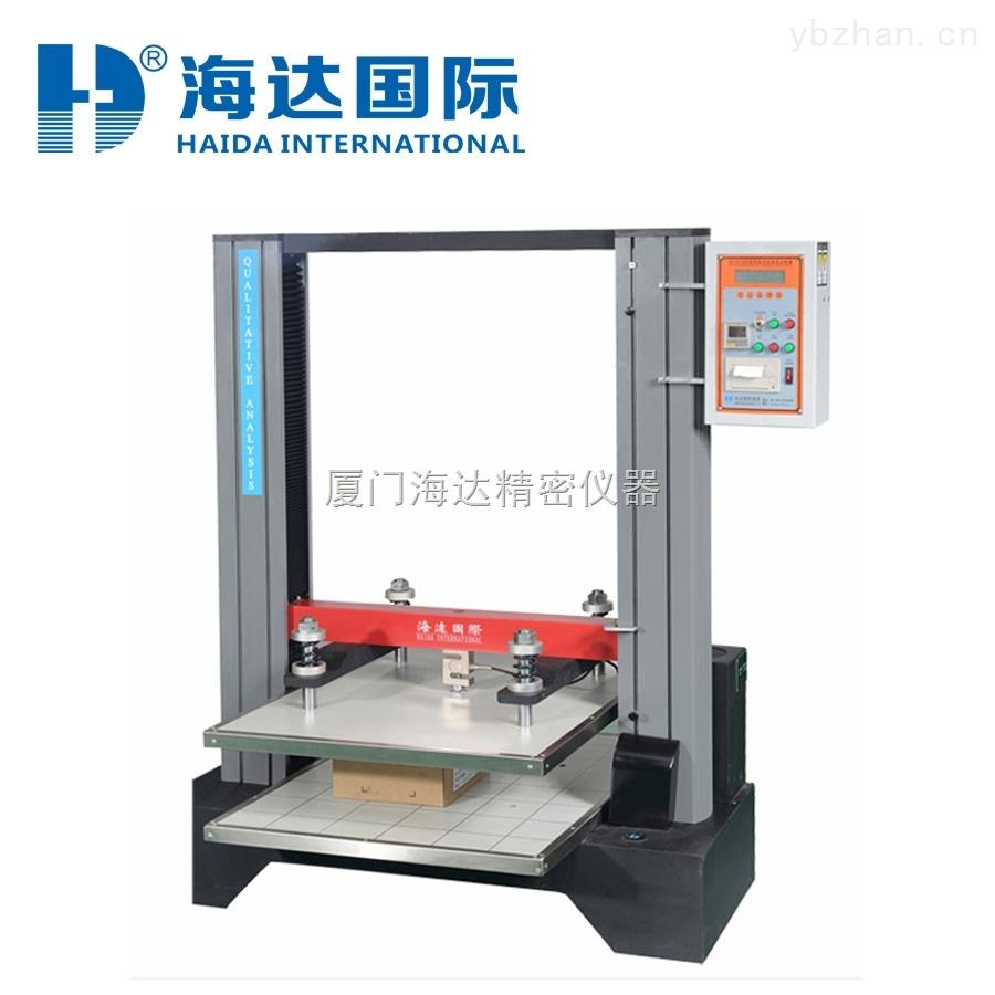 厦门 龙岩 漳州 电脑式纸箱抗压机,纸箱抗压试验机价格
