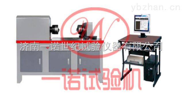 微机控制涨紧轮扭转试验机技术标准