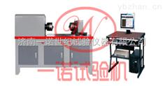 微機控制漲緊輪扭轉試驗機技術標準
