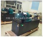 微机控制气缸扭转试验机技术指标