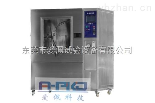 IPX34擺管淋雨試驗箱/34等級淋雨試驗機