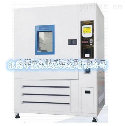 高低溫交變實驗箱/高低溫濕熱老化箱