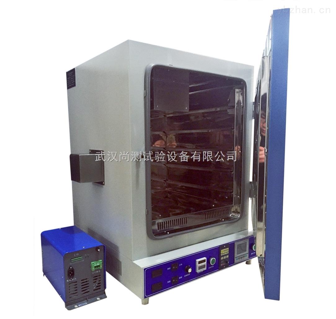 长飞推荐紫外固化箱