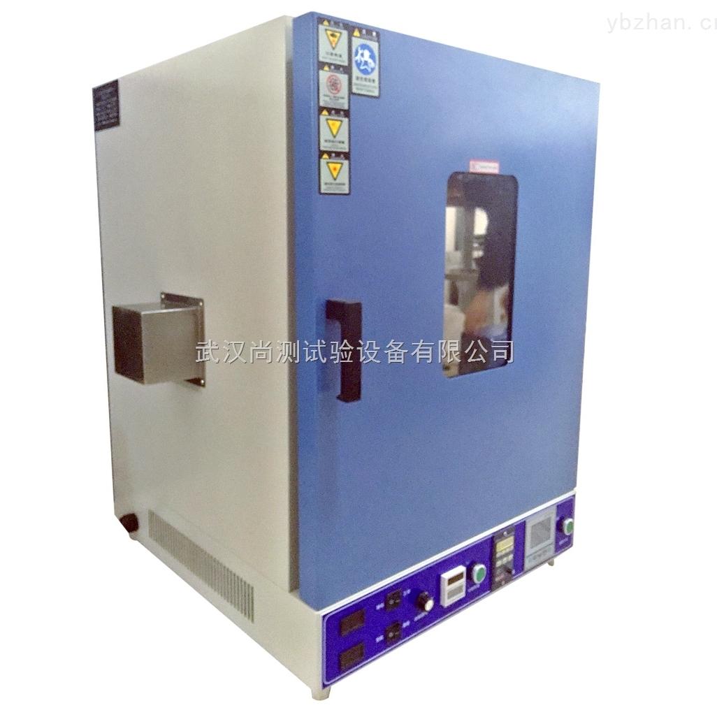 UV固化箱类型