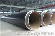 【天津洪浩保温】蒸汽管道预制钢套钢复合聚氨酯保温管