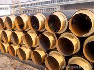 【天津洪浩保温】厂家供应预制直埋聚氨酯保温管