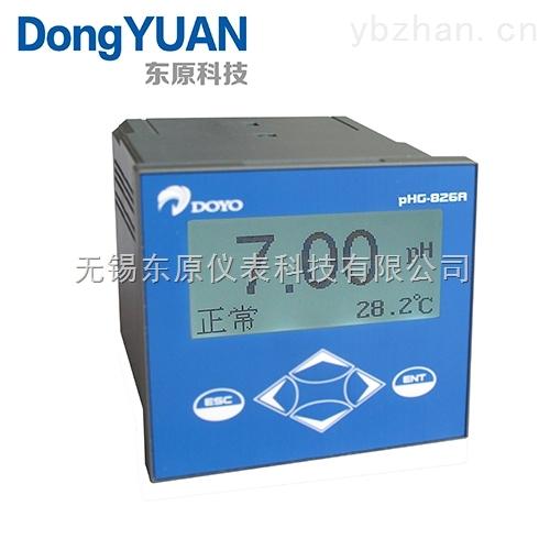 pHG-826A-經濟型智能中文臺式ORP計批發價格