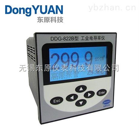 环保型在线电导率仪供应