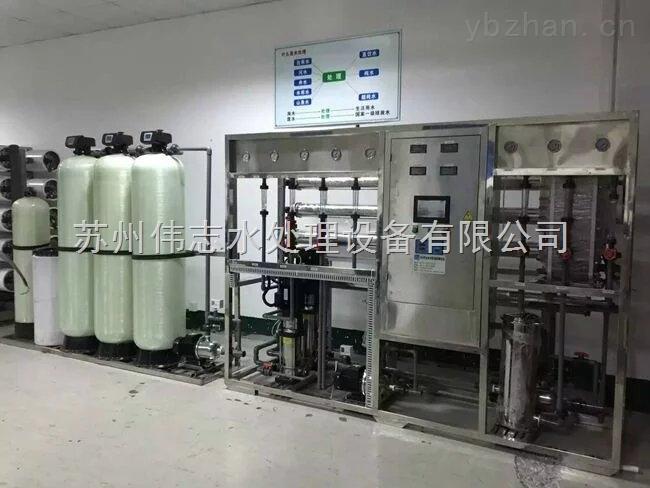 全自動-化學試劑勾兌用超純水設備